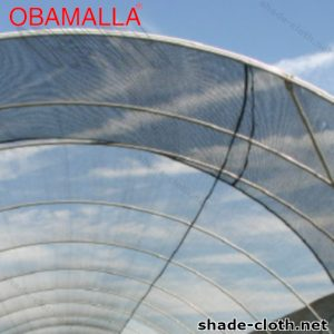 Shade cloth placed in a field