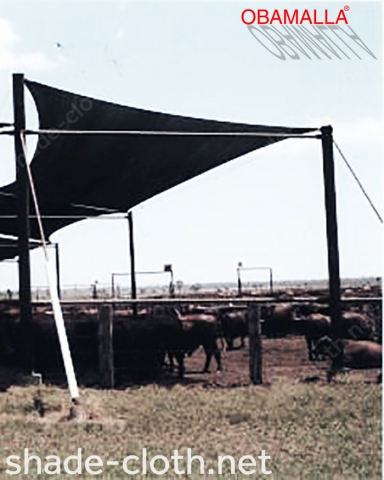 raschel mesh used for protection of cattle.
